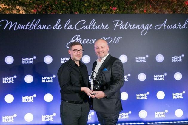 Iordanis Kerenidis e Piergiorgio Pepe, Montblanc Award Ceremony, Atene, 24 settembre 2018. Photo credit Panoulis