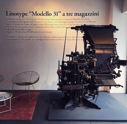 Mantova, Museo della Gazzetta di Mantova