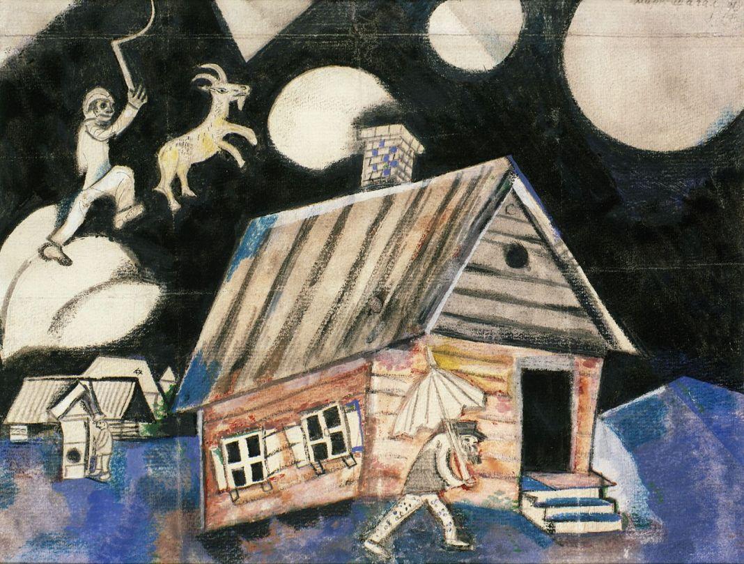 """Marc Chagall, Studio per """"La pioggia"""", 1911. Galleria Statale Tret'jakov di Mosca © The State Tretyakov Gallery, Moscow, Russia © Chagall ®, by SIAE 2018"""