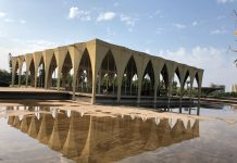 Oscar Niemeyer's Museum of Lebanon, Rashid Karami International Fairground Tripoli. © UNESCO Beirut Office