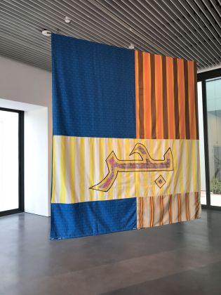 Jameel Arts Centre, Dubai. Artist's Room. Mounira Al Solh