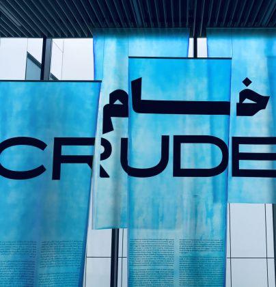 Jameel Arts Centre, Dubai. Crude