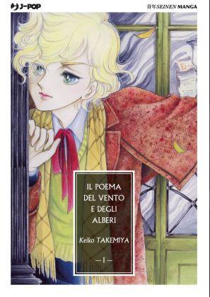 Keiko Takemiya – Il Poema del Vento e degli Alberi (J-POP Manga, Milano 2018). Cover