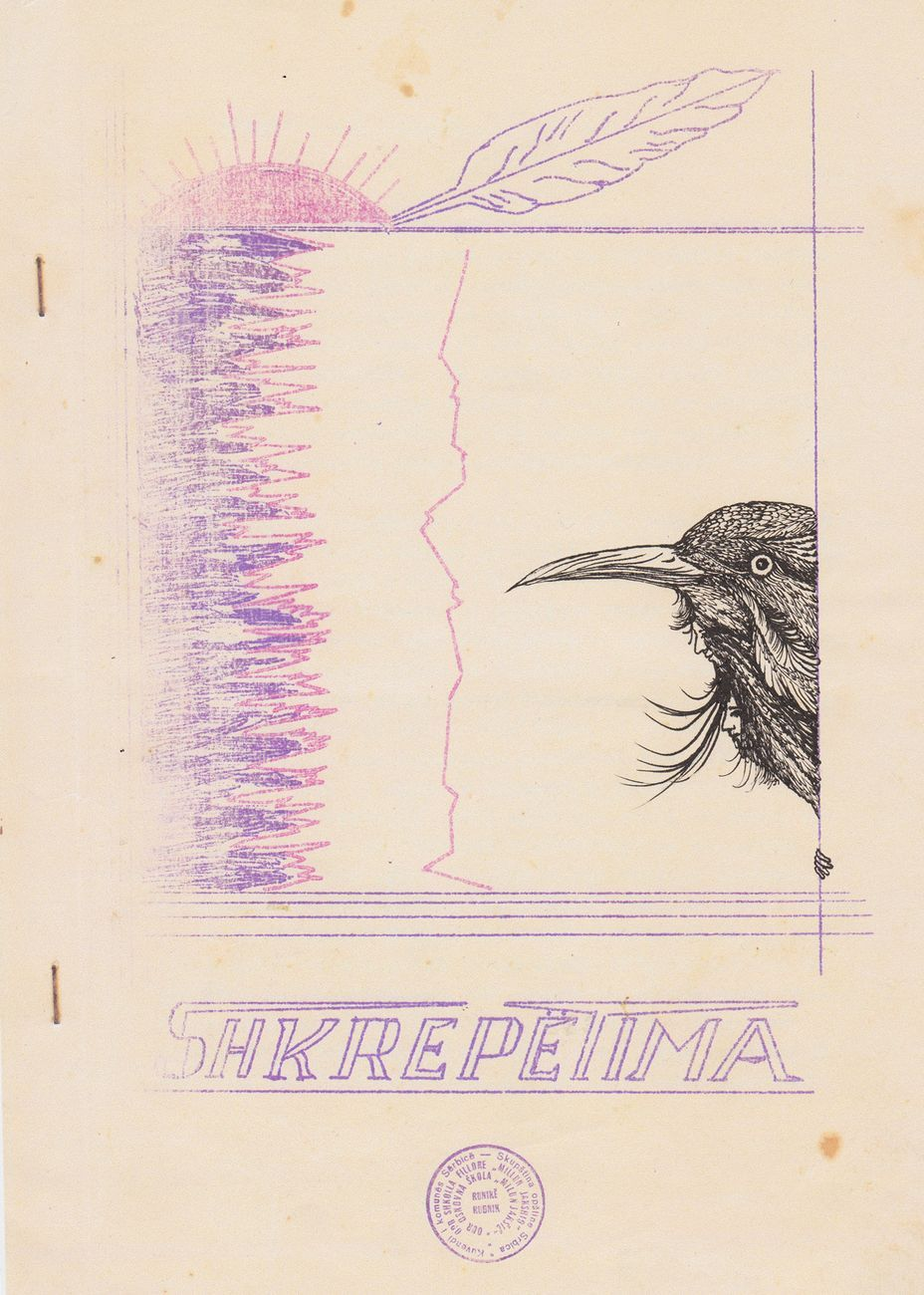 Petrit Halilaj, Shkrepëtima, 2018. Courtesy l'artista & ChertLüdde, Berlino & kamel mennour, Parigi Londra & Fondazione Merz, Torino