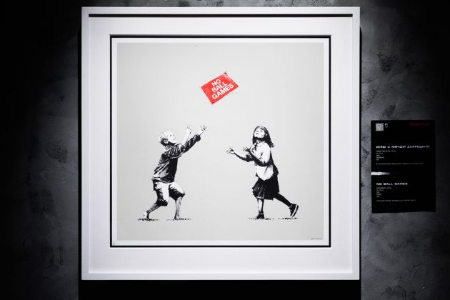 Banksy, No Ball Games. Courtesy Sold Out