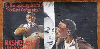 Louis Cyprien Rials and Ramon Film Productions, Rashomon in Uganda, 2018, painting on wood. Courtesy of the artist. Photo Louis Cyprien Rials