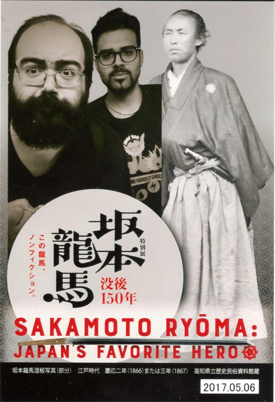Tuono Pettinato e Dario Moccia in Giappone