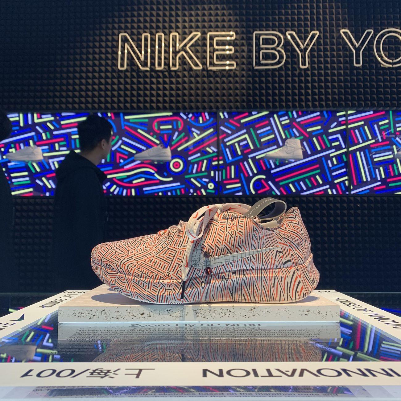 Uno dei quattro diversi pattern creati da Lu Xinjian per le ZoomFly SP di Nike