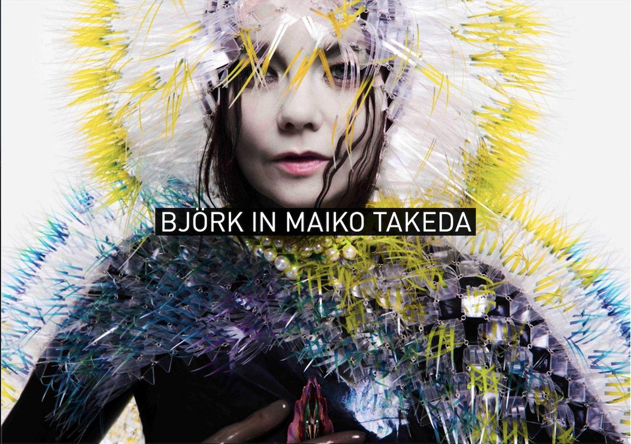 International Talent Support. Björk