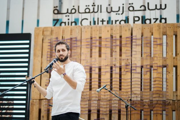 Talks - Making Almost Natural Things Faysal Tabbara Amman Design Week 2017