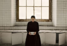 Marina Abramović, The Kitchen