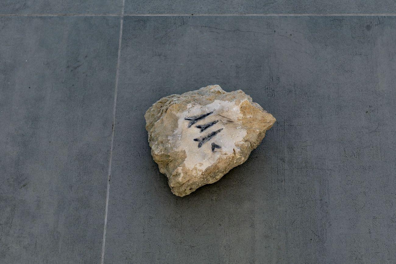 Marjan Asadi _ Marco Vitale. Horoufe Hoveida. Exhibition view at LO.FT, Lecce 2019