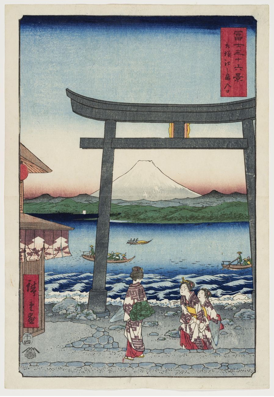 Utagawa Hiroshige, Sagami Enoshima iriguchi, dalla serie Fuji sanjûrokkei, 1858. Museum of Fine Arts, Boston. Photo © Museum of Fine Arts, Boston