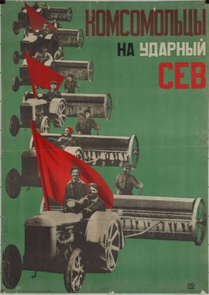 Gustav Klucis, Communist youth, on the assault to the sowing!, affiche, 1930 31