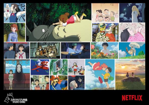 Studio Ghibli film collage