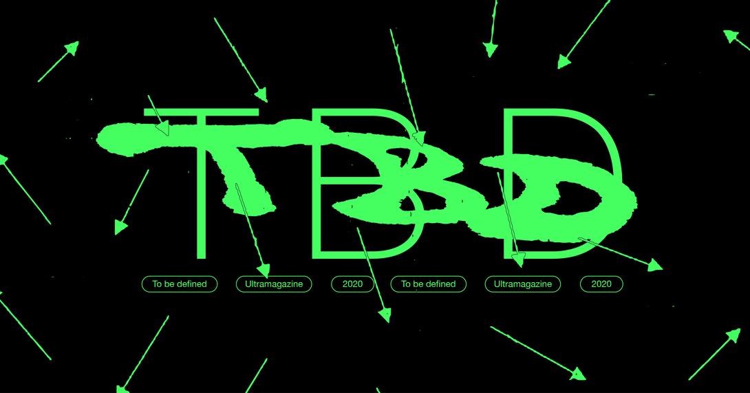 TBD ultramagazine Il logo