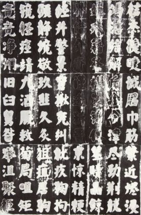 Feng Mengbo, GB2312 80, 2014. Courtesy Sigg Collection