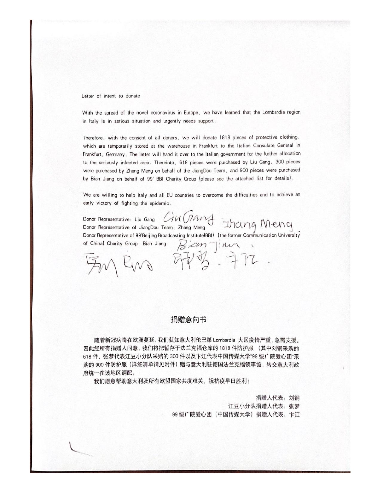 Lettera di intenti dei donatori cinesi agli italiani