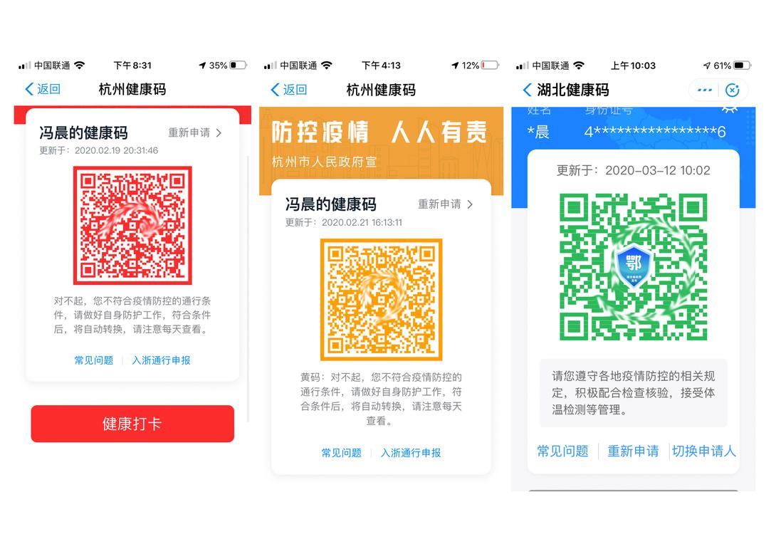 图 L'app cinese per leggere la temperatura corporea