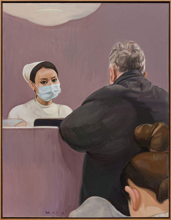 Zhang Hui, Just Like in the Mirror, 2018