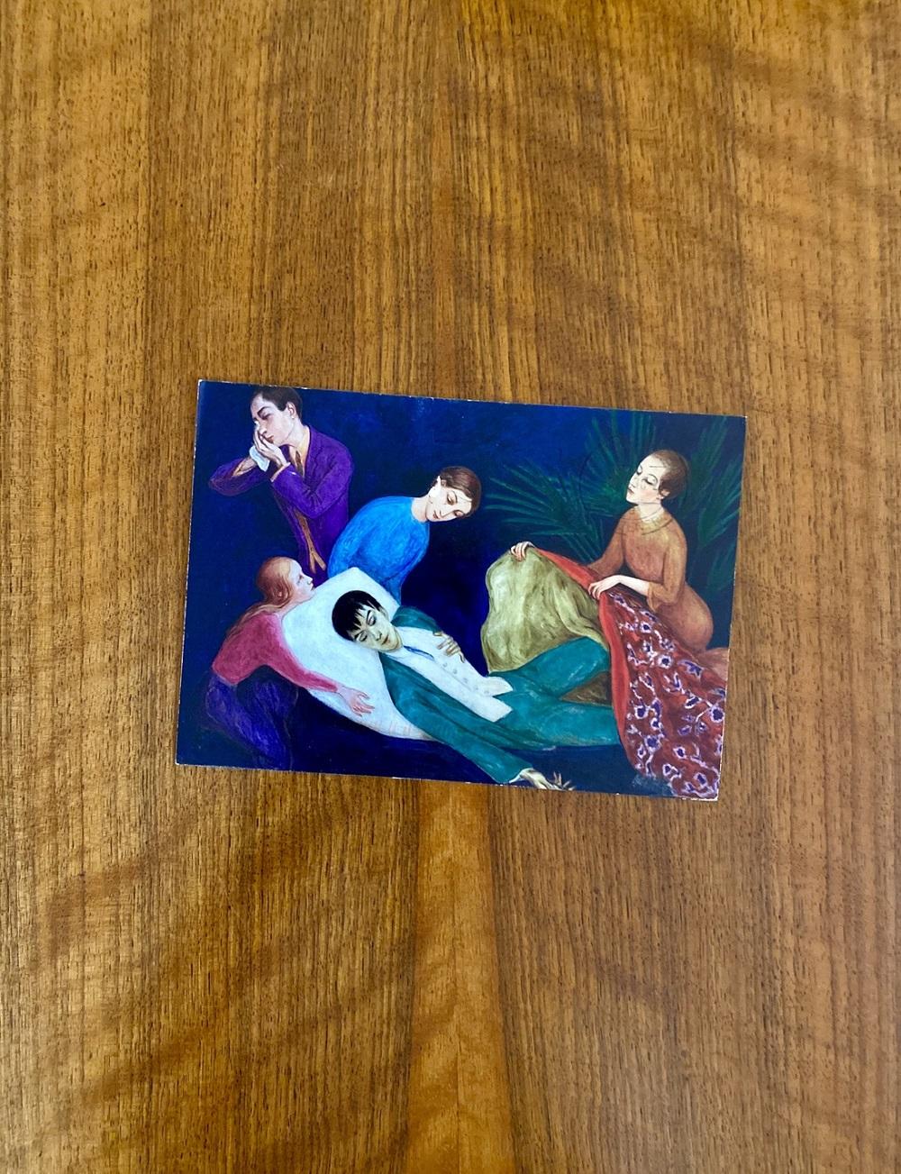 Dorian Sari postcard
