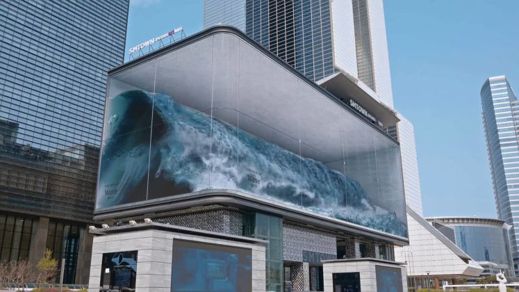 Wave, by d'strict Studio, 2020. Courtesy Milano Digital Week