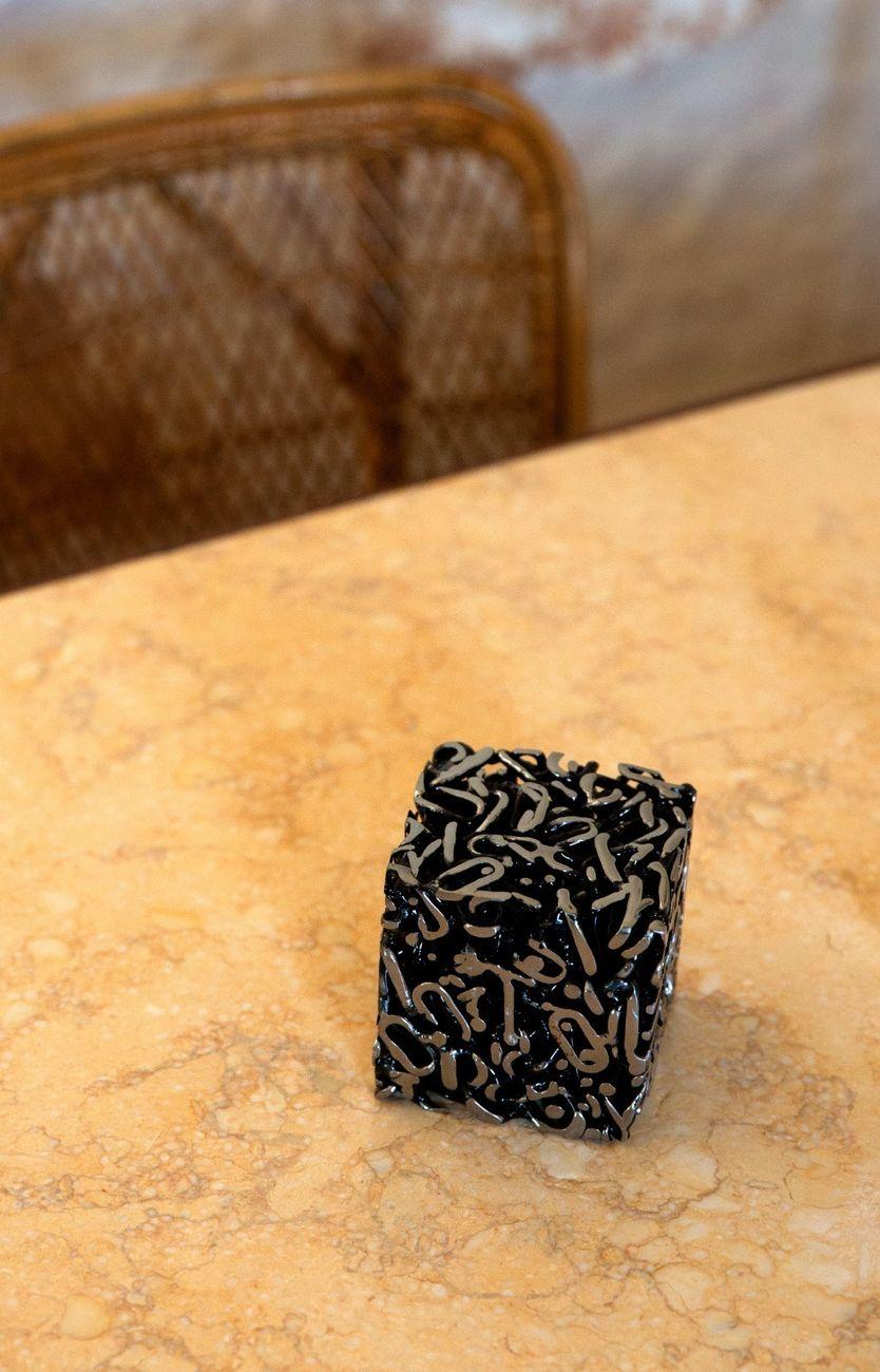 Vincenzo De Sario, UBL1 Chain 2018. Cubo di catene di acciaio, cm 10x10x10. Photo Angelo Perrini