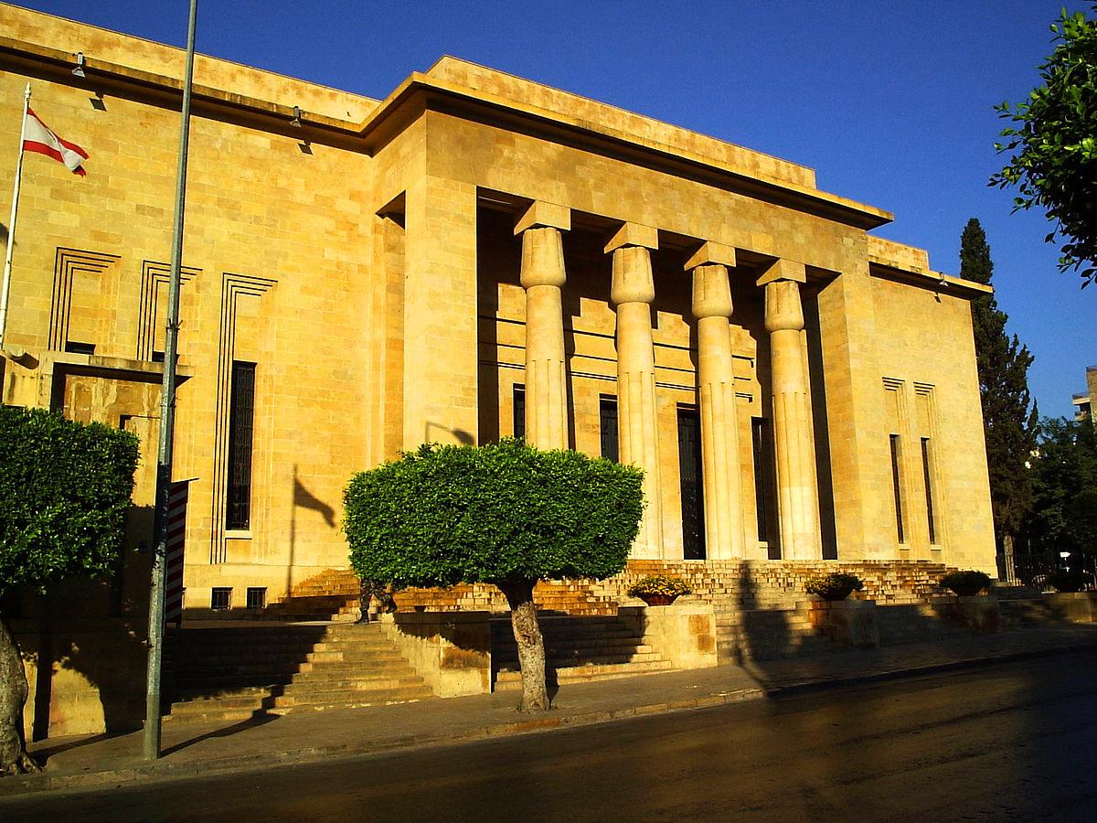Una veduta del Museo Nazionale di Beirut prima dell'esplosione. Courtesy Lebanon DGA