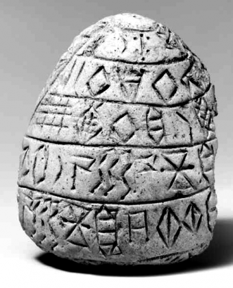Clay cone with a Linear Elamite inscription (before 2300 BC ?) found in Susa ; Louvre Museum