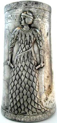 Marv Dasht vessel with a Linear Elamite inscription dated of the 21st century BC; National Museum of Iran, Tehran
