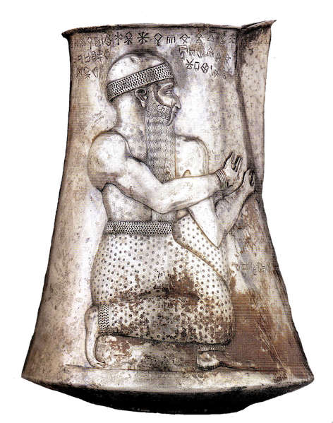 Silver gunagi vessel inscribed with a Linear Elamite inscription and decorated with a depiction of the Iranian ruler Itattu I, ca. 1980 BC, Kam Firouz area; Housang Mahboubian collection