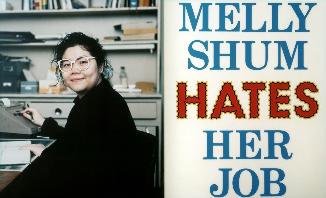 Ken Kum, Melly Shum Hates Her Job, 1990