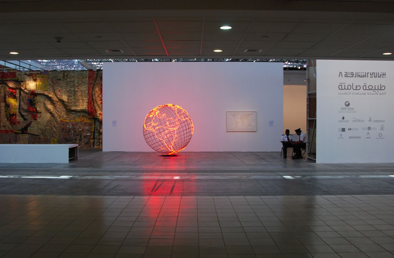 Mona Hatoum, Hot Spot, 2006. Installation view at Sharjah Biennial 8, Sharjah Art Foundation, 2007