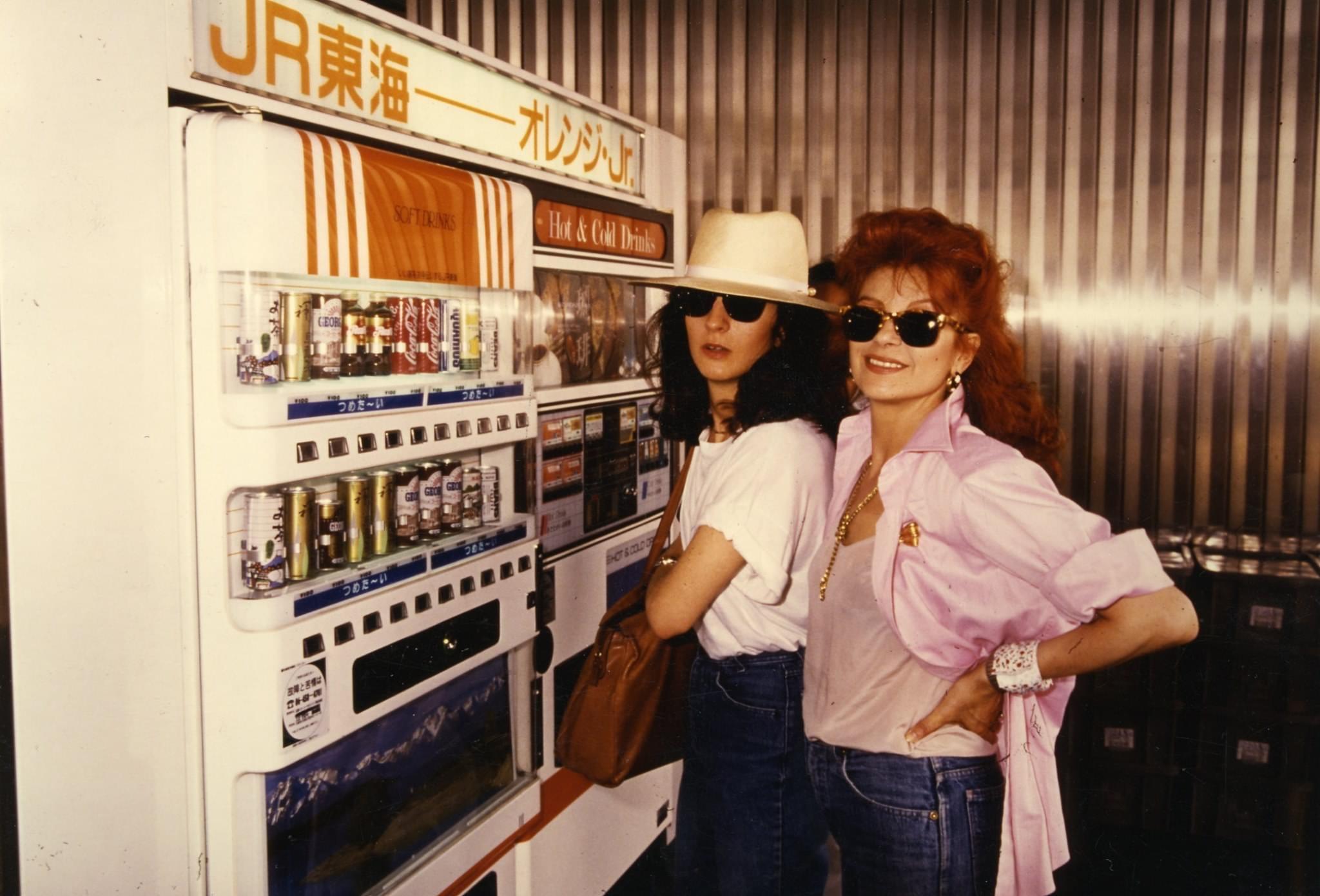 Milva e la figlia Martina Corgnati in Giappone