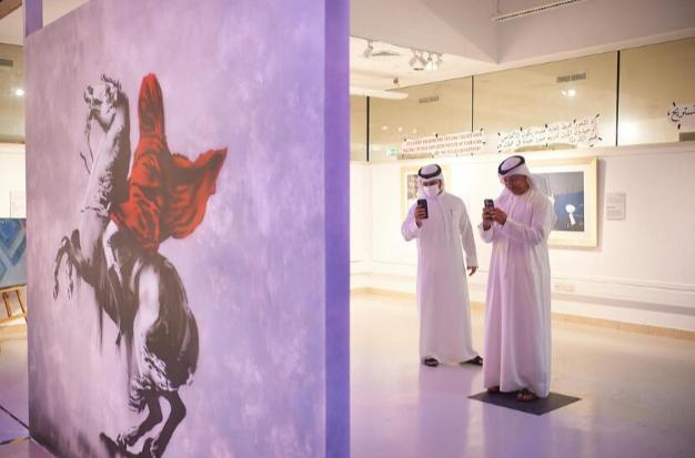 The World of Banksy, Dubai