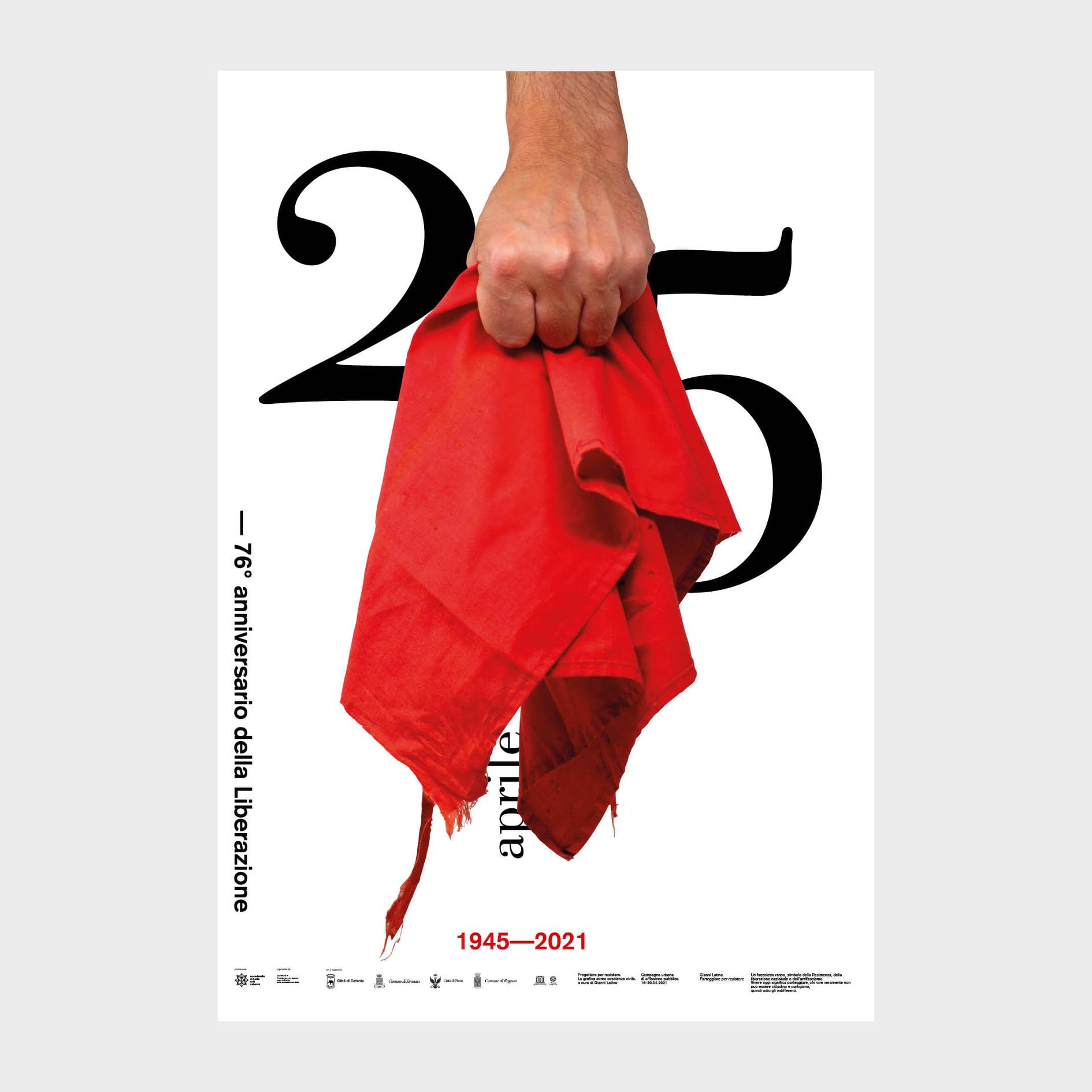 """""""Progettare per resistere"""". I manifesti per il 25 Aprile dell'Accademia di Belle Arti di Catania"""