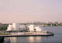Jameel Arts Center, Dubai