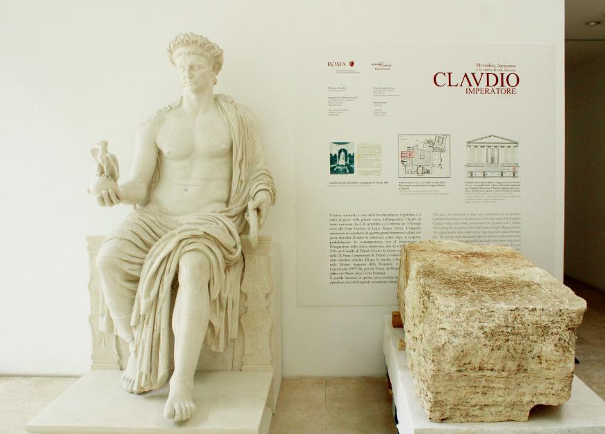 Cippo pomeriale Claudiano, esposizione al Museo dell'Ara Pacis