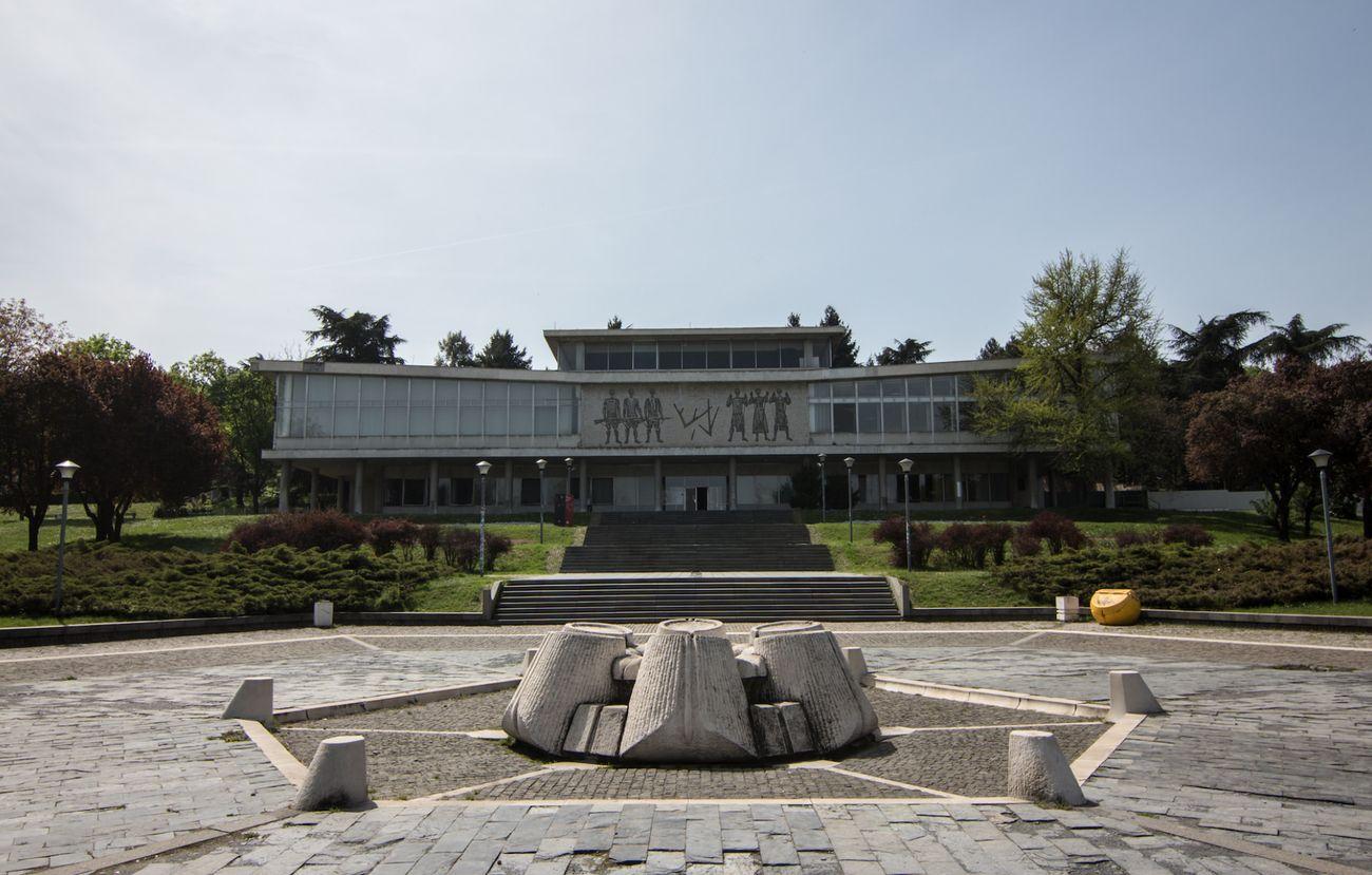 Museum of Yugoslavia, Belgrado