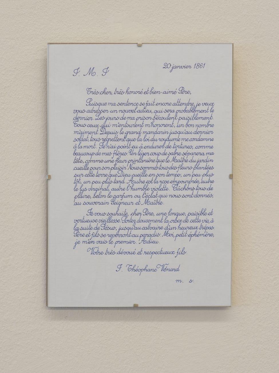 Danh Vo. Exibition view at Massimo De Carlo, Milano 2021. Photo Nicholas Ash. Courtesy Massimo De Carlo